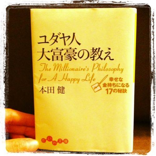 道端ジェシカさんのブログ
