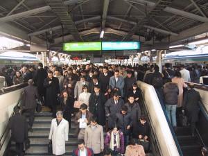 photo by salaryman, wikipedia