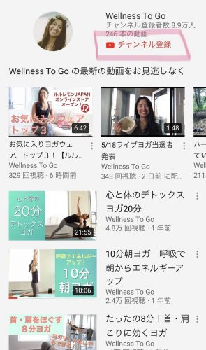 Wellness To Goのチャンネル