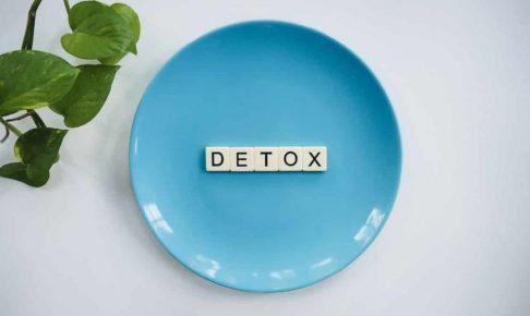 春のデトックス!デトックスの臓器、肝臓の働きを高める3つの方法!